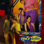 Mo' Better Blues movie poster by Art Sims: 13 African American Designers
